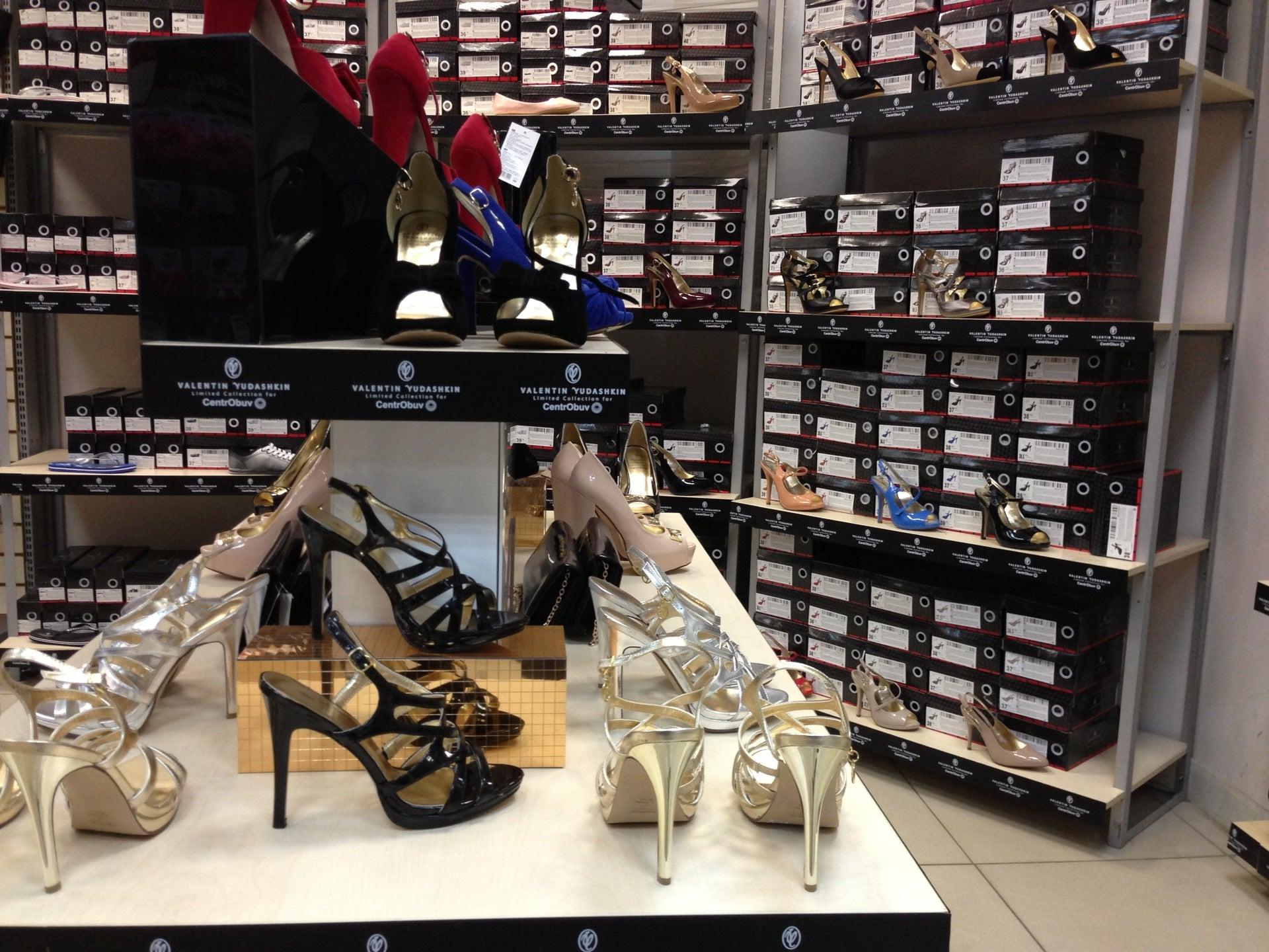 40fc5385 ЦентрОбувь в Марьино (ЗАКРЫТО), отзывы и фото магазинов обуви Москвы ...