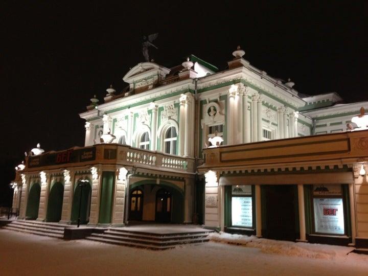 Театры омска афиша на август 2017 билеты на концерт винника черкассы