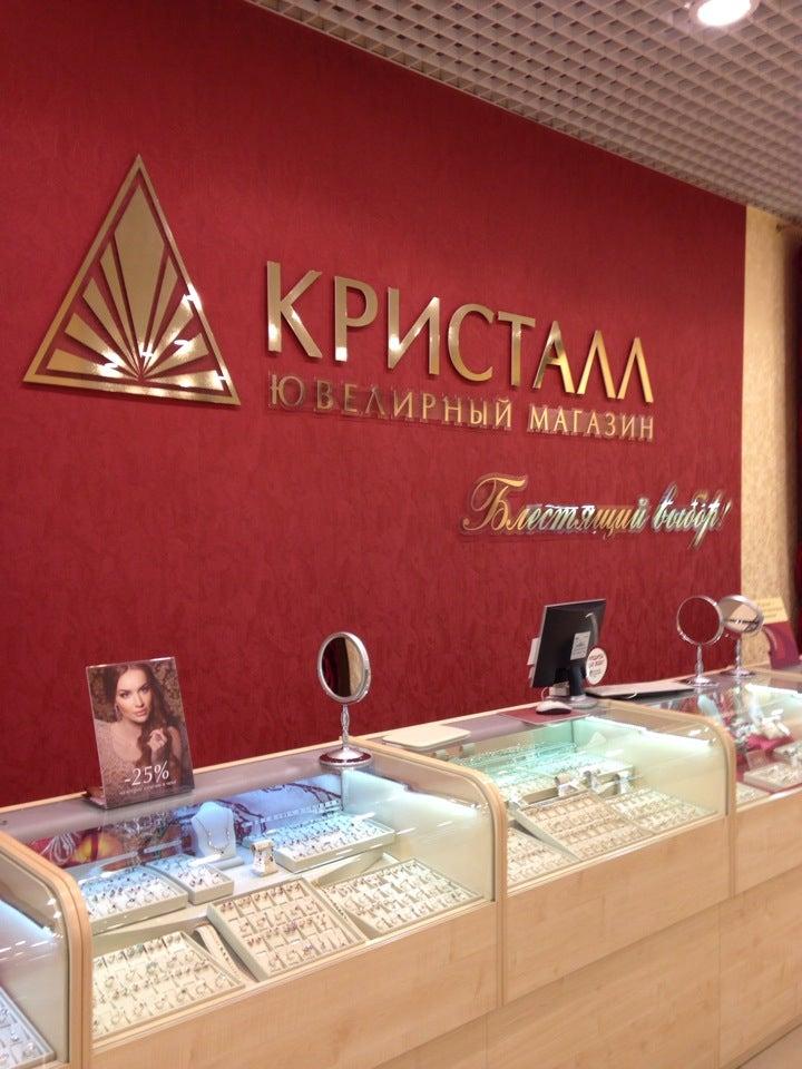 JWH гидра Железнодорожный Метадон bot telegram Саранск