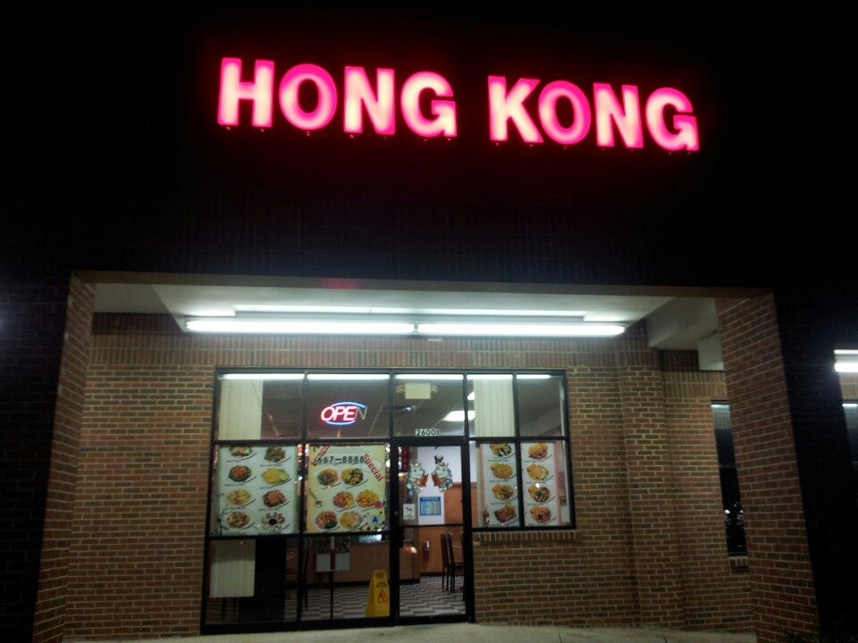 HONG KONG CHINESE RESTAURANT,