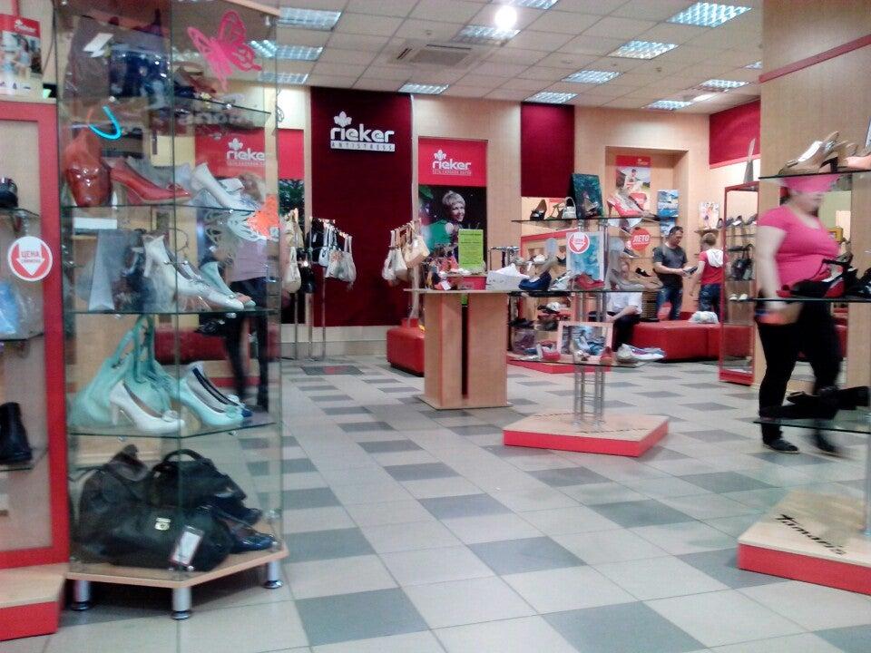Rieker на Партизанской, отзывы и фото магазинов обуви Иркутска ... 1e32827dceb