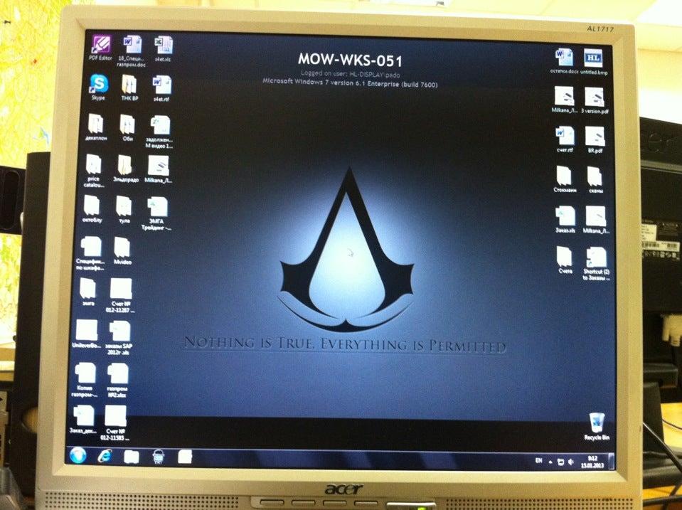 Audiofx pro 51 software