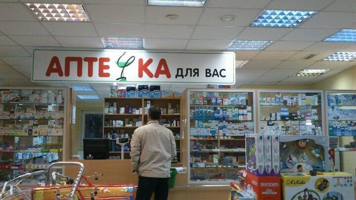 Бинти, рукавички, термоковдра: Супрун розповіла, що має бути в аптечці кожного українця - Цензор.НЕТ 5390