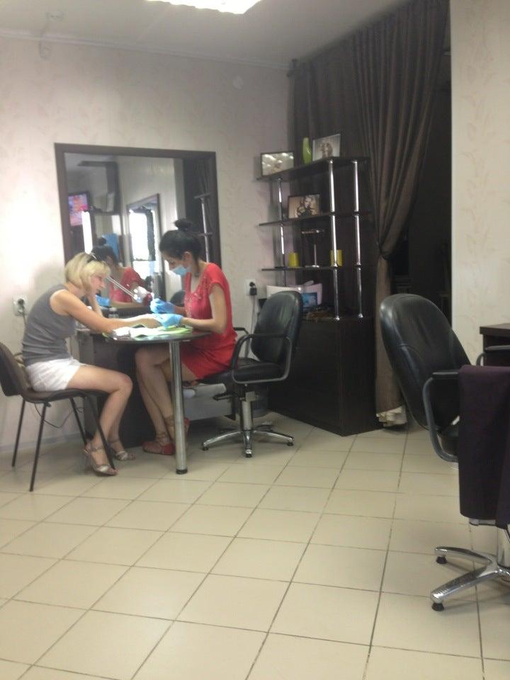 парикмахерские в городе болграде валерия