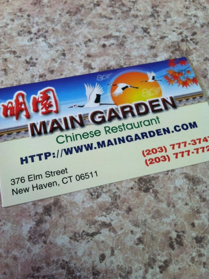 The Main Garden,