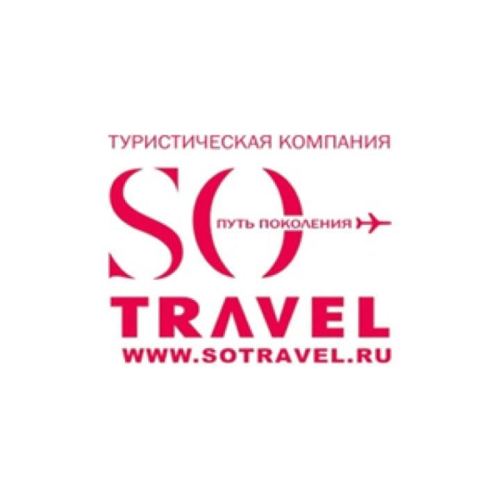 So Travel фото 2