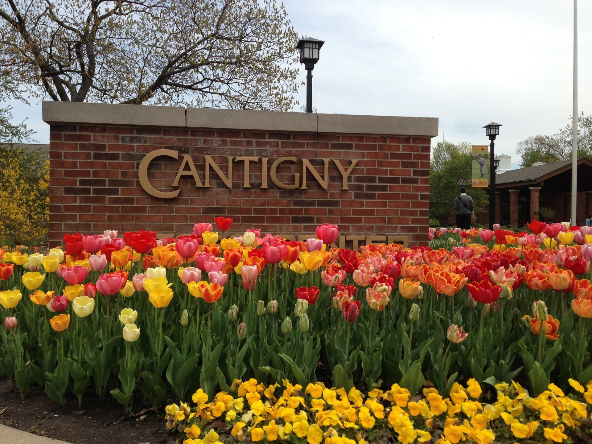 Cantigny park le jardin room chicago tickets schedule for Cantigny le jardin
