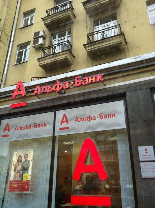 А в городе санкт-петербург, имеет ряд преимуществ.