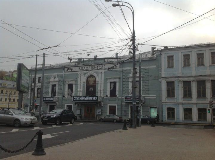 театр современной пьесы официальный сайт афиша