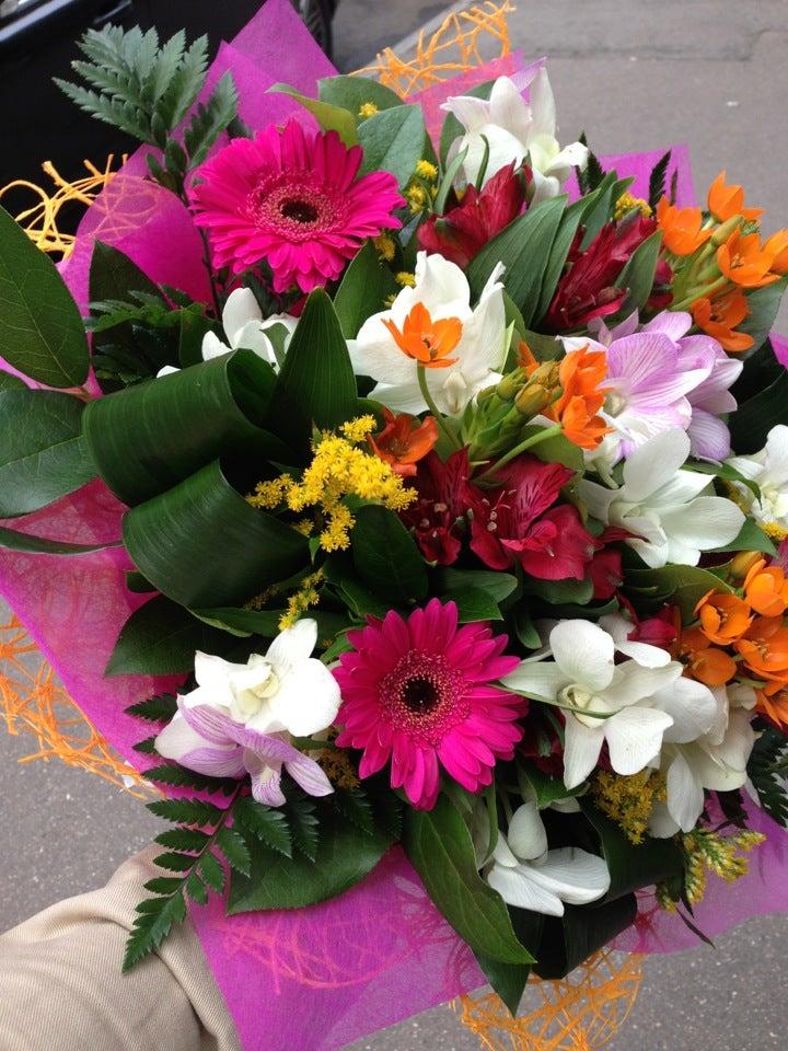 Цветы в москве адреса магазинов в москве