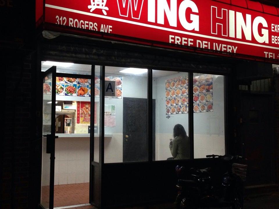 Li Wing Hing Restaurant Ant,