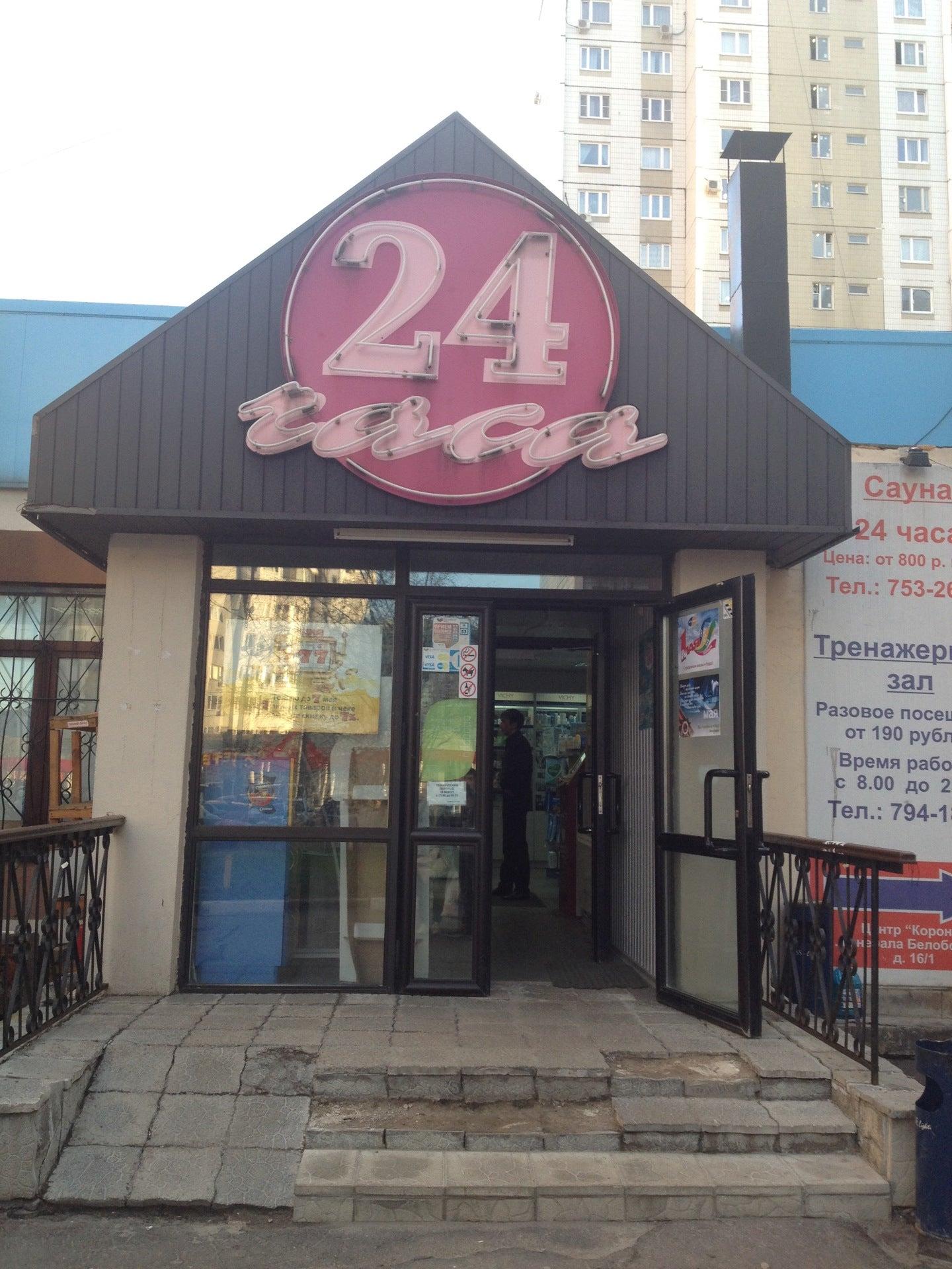 Аптека ГОРЗДРАВ в Москве  mskmedinfo