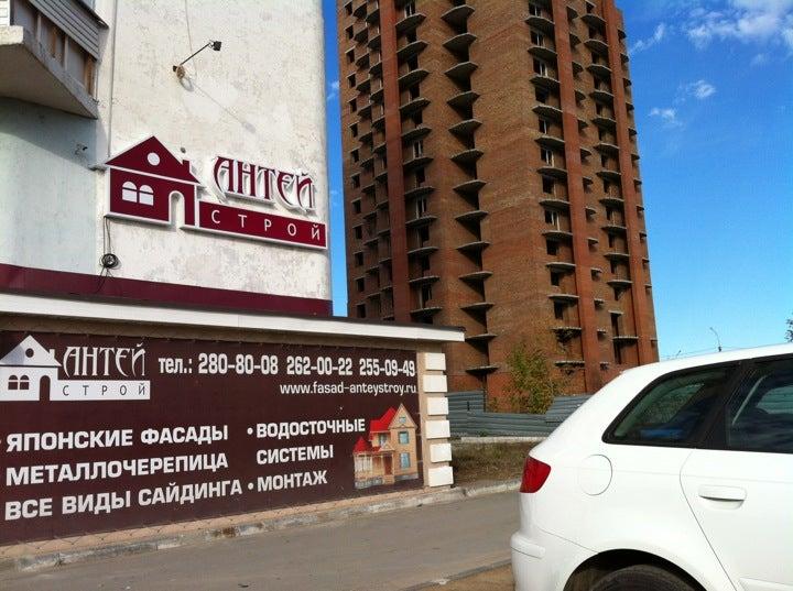 Ремонтно строительная компания антей олимп строительная компания Ижевск отзывы