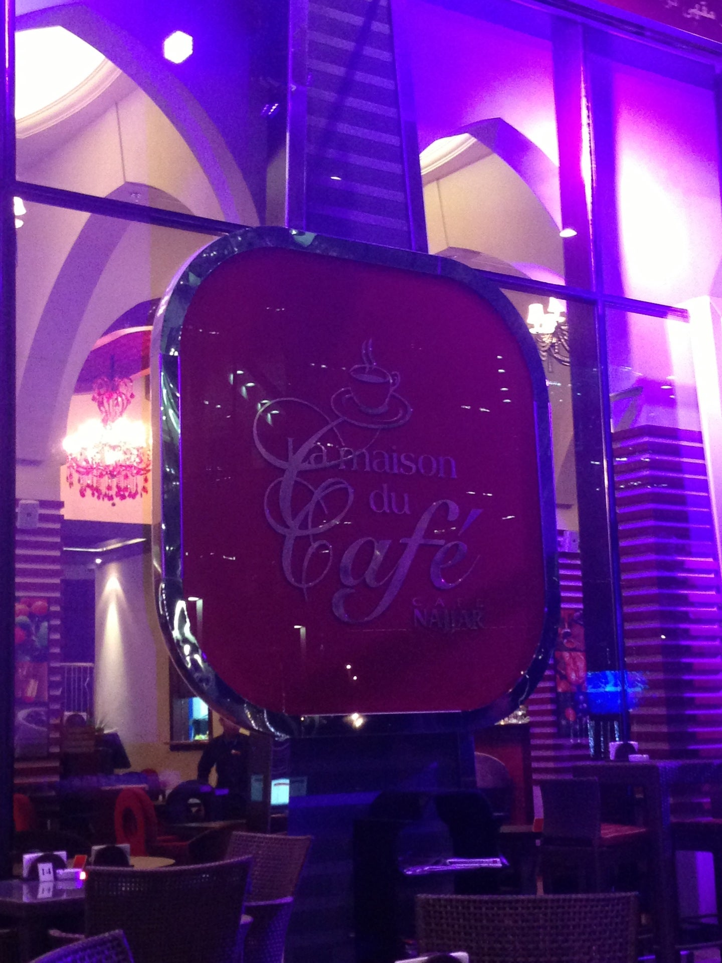 La Maison Cafe Du Najjar, Downtown Dubai Dubai, photo from Foursquare