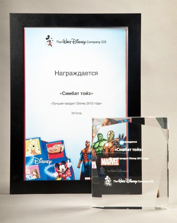 77cbf9384938 Магазины детских товаров на Волковской - отзывы, адреса и телефоны в ...