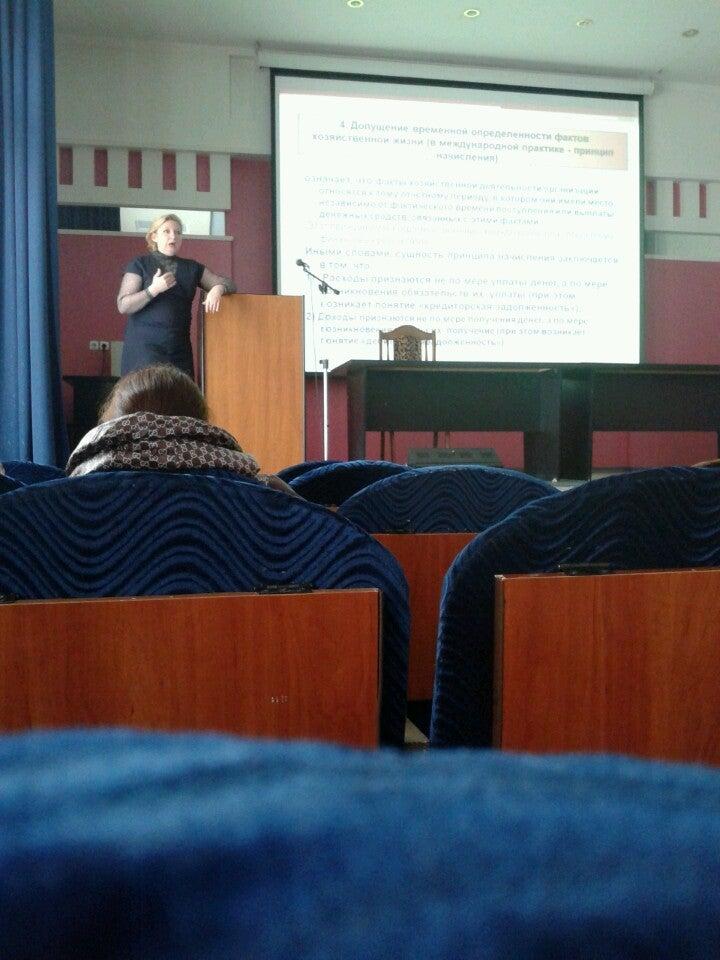 Финансовый университет при Правительстве РФ фото 2