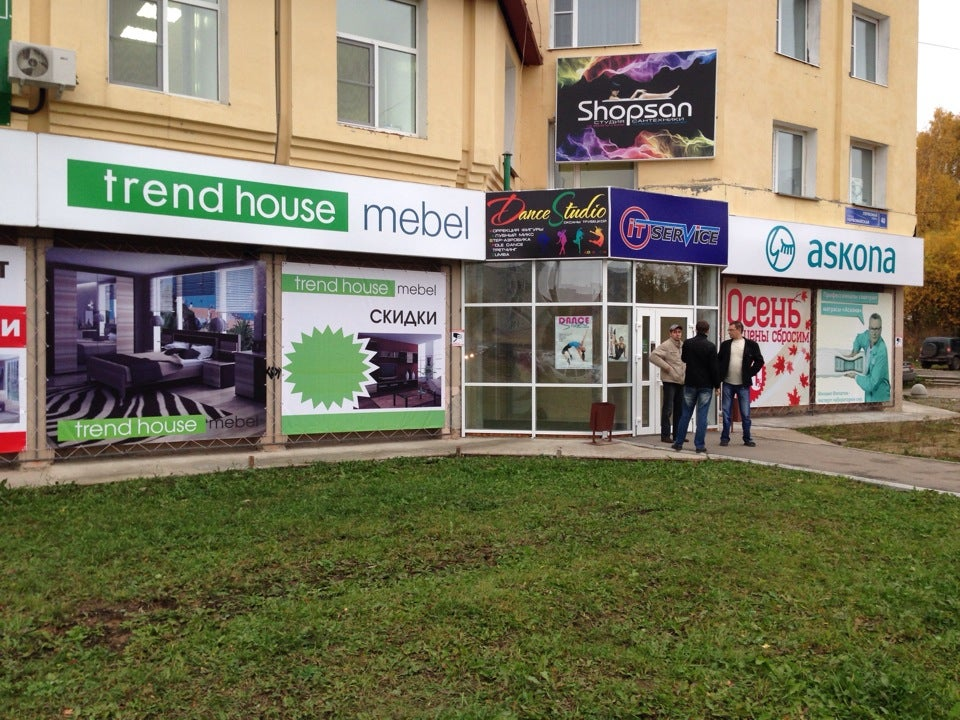 Салон мебели Шатура на Первомайской улице фото 3