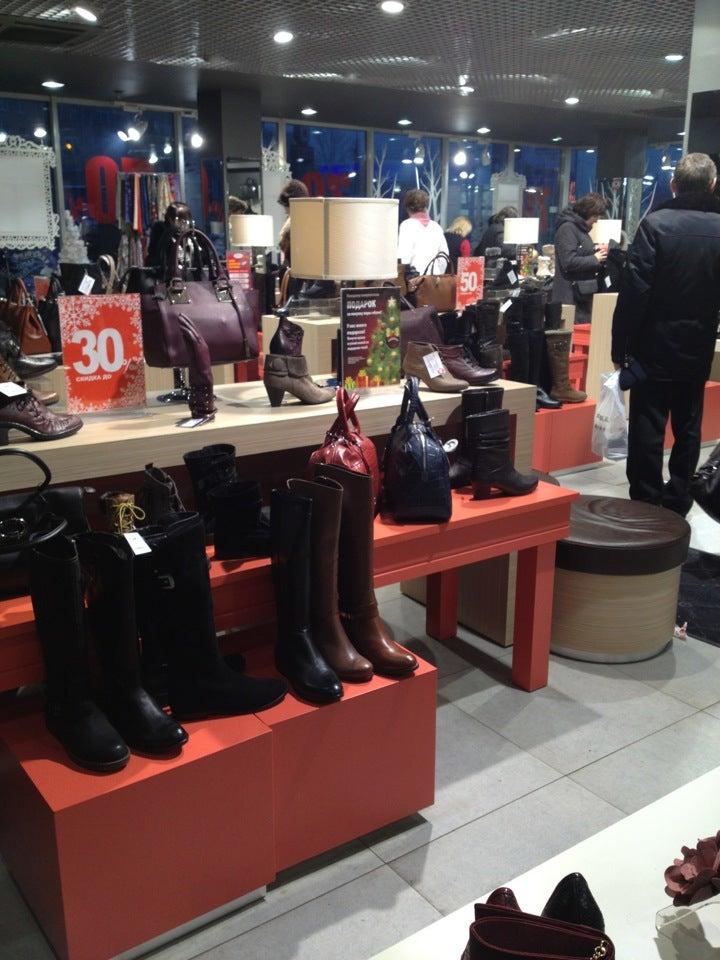 e3dbb408a9ce ᐈ Магазины сумок и галантереи в Перово - 16 адресов в рейтинге ...