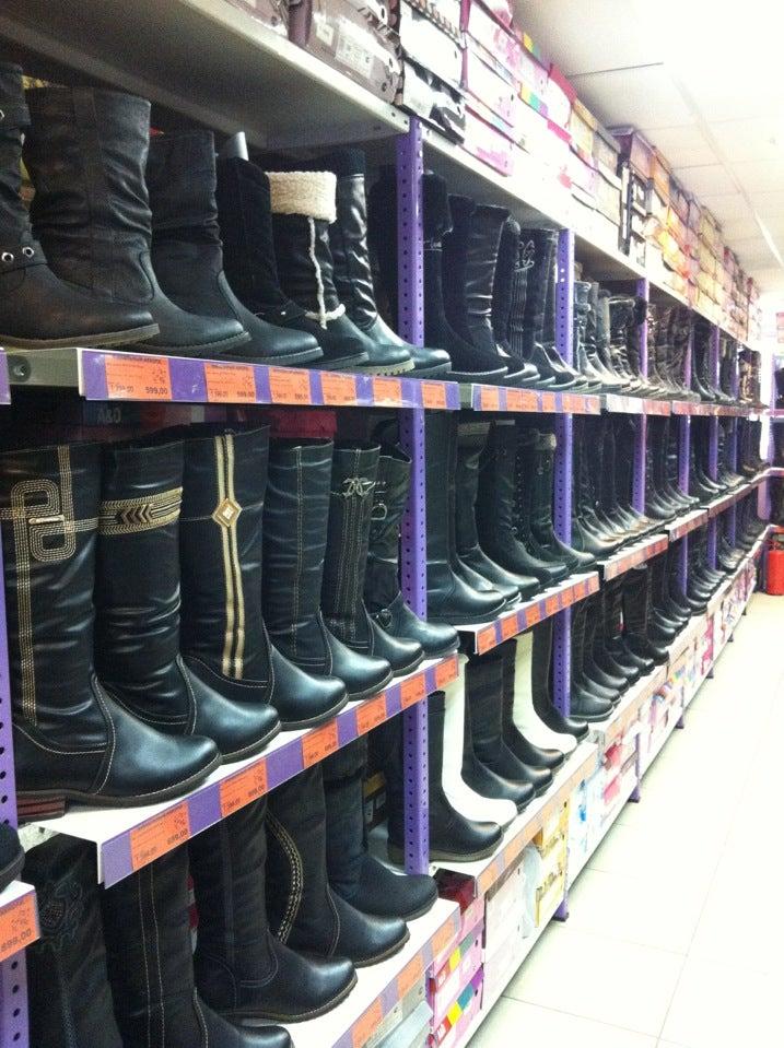 c9479abc1 Магазины обуви в Беляево - отзывы, адреса и телефоны в рейтинге Yell.ru