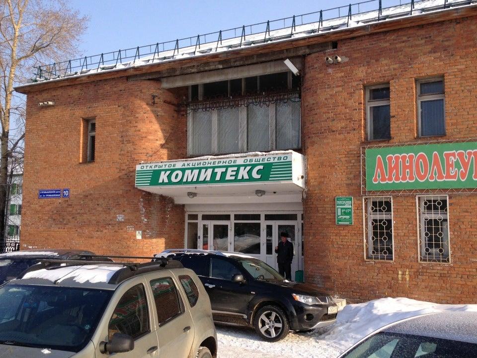 ОАО Комитекс фото 3