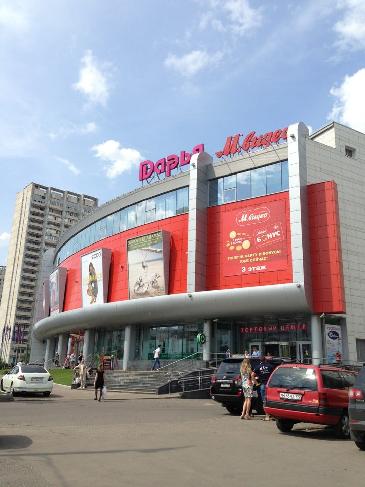 faa69794ad60 Сеть ТЦ Дарья - отзывы, телефоны, адреса филиалов на карте в Москве