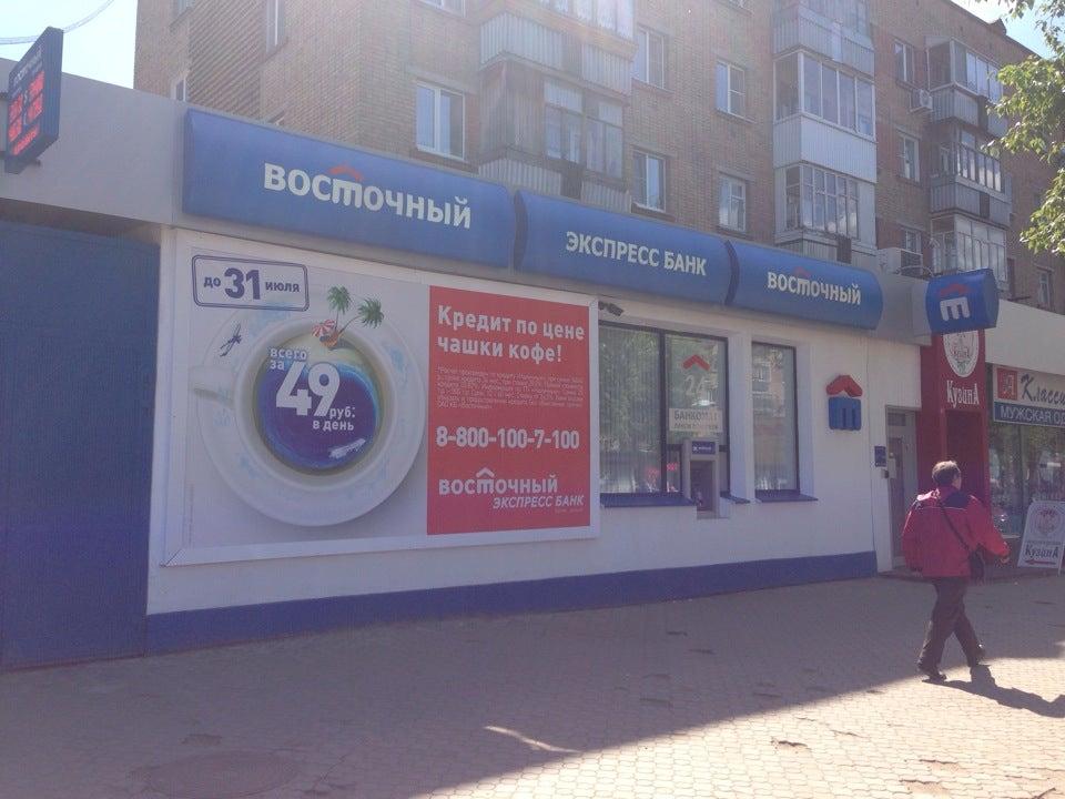 ОАО Банкомат, Восточный экспресс банк фото 2