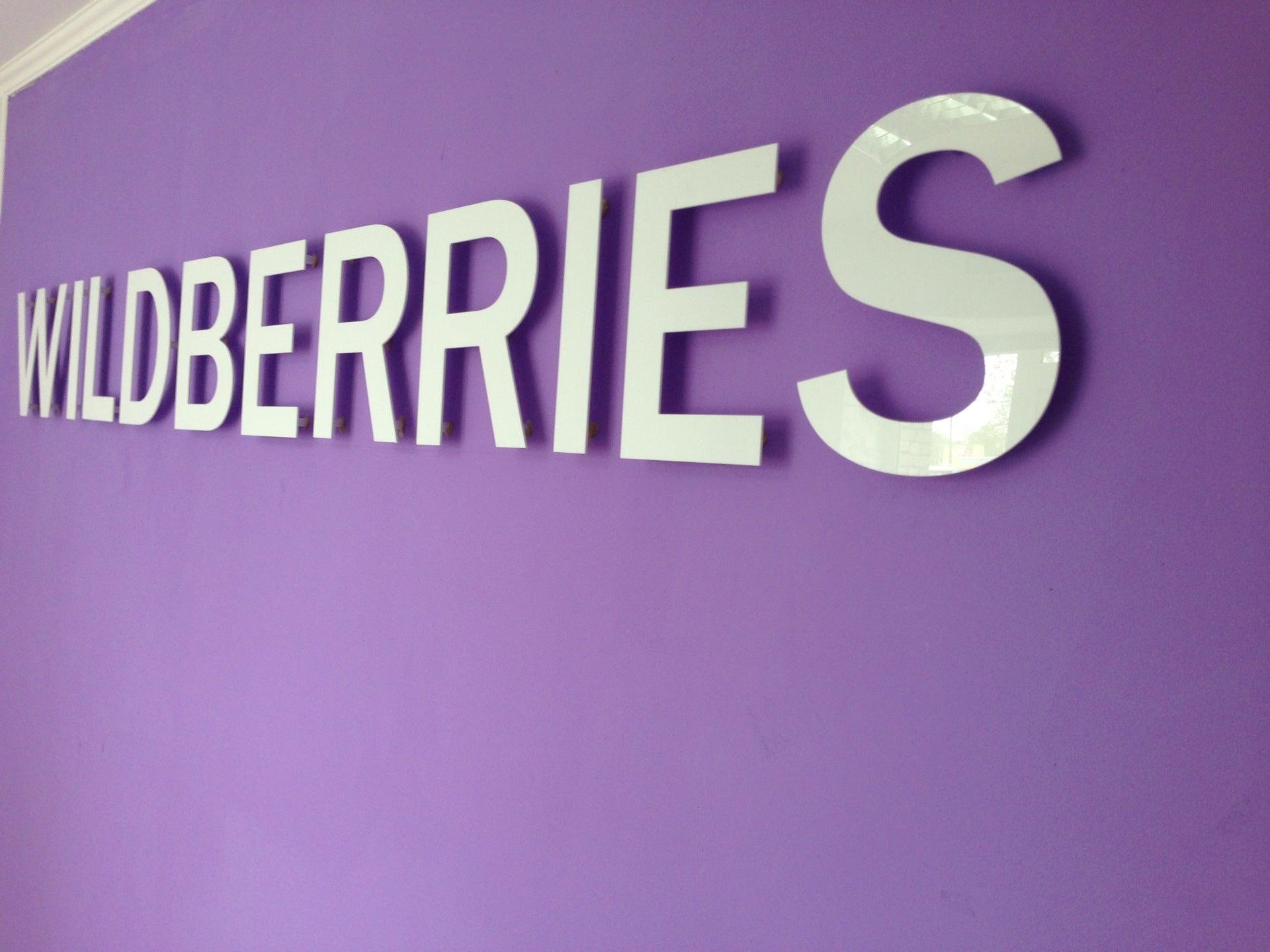 Отзывы о Wildberries.ru у метро Озерки - Магазины одежды в Санкт ... 90243501ce5