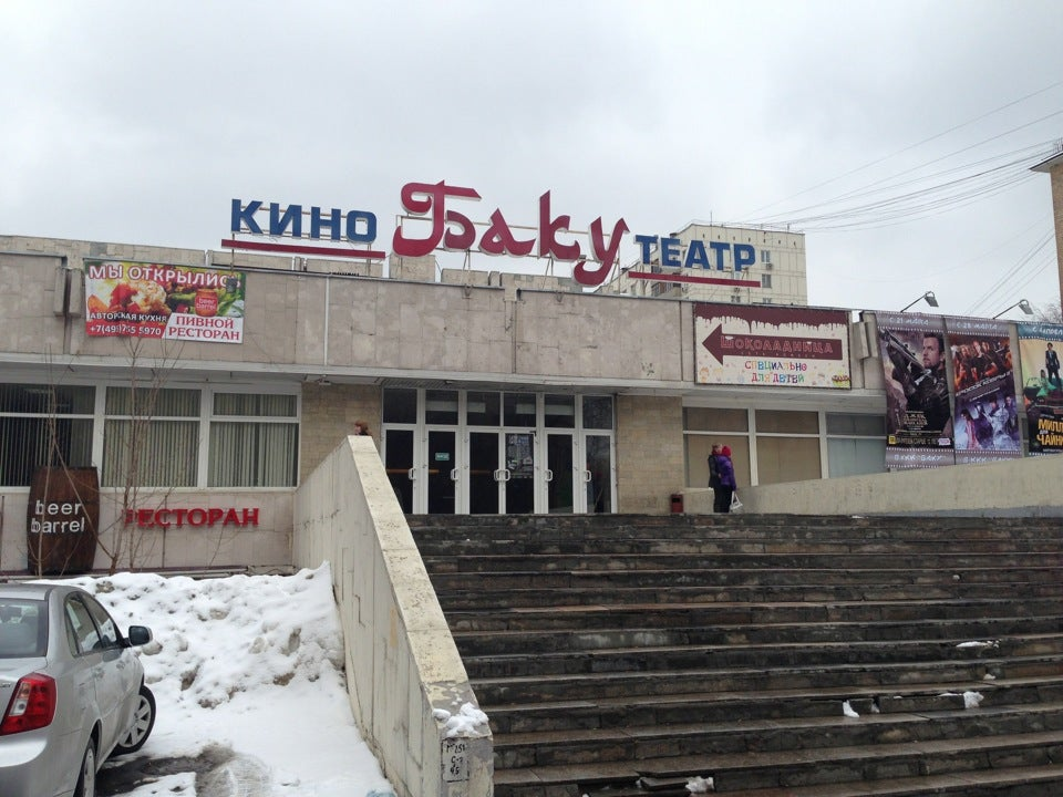 Кинотеатр Юность афиша расписание сеансов репертуар