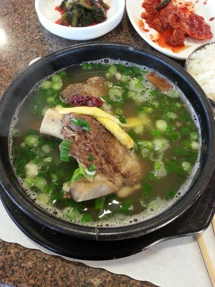 Han Yang Restaurant (한양 설렁탕)