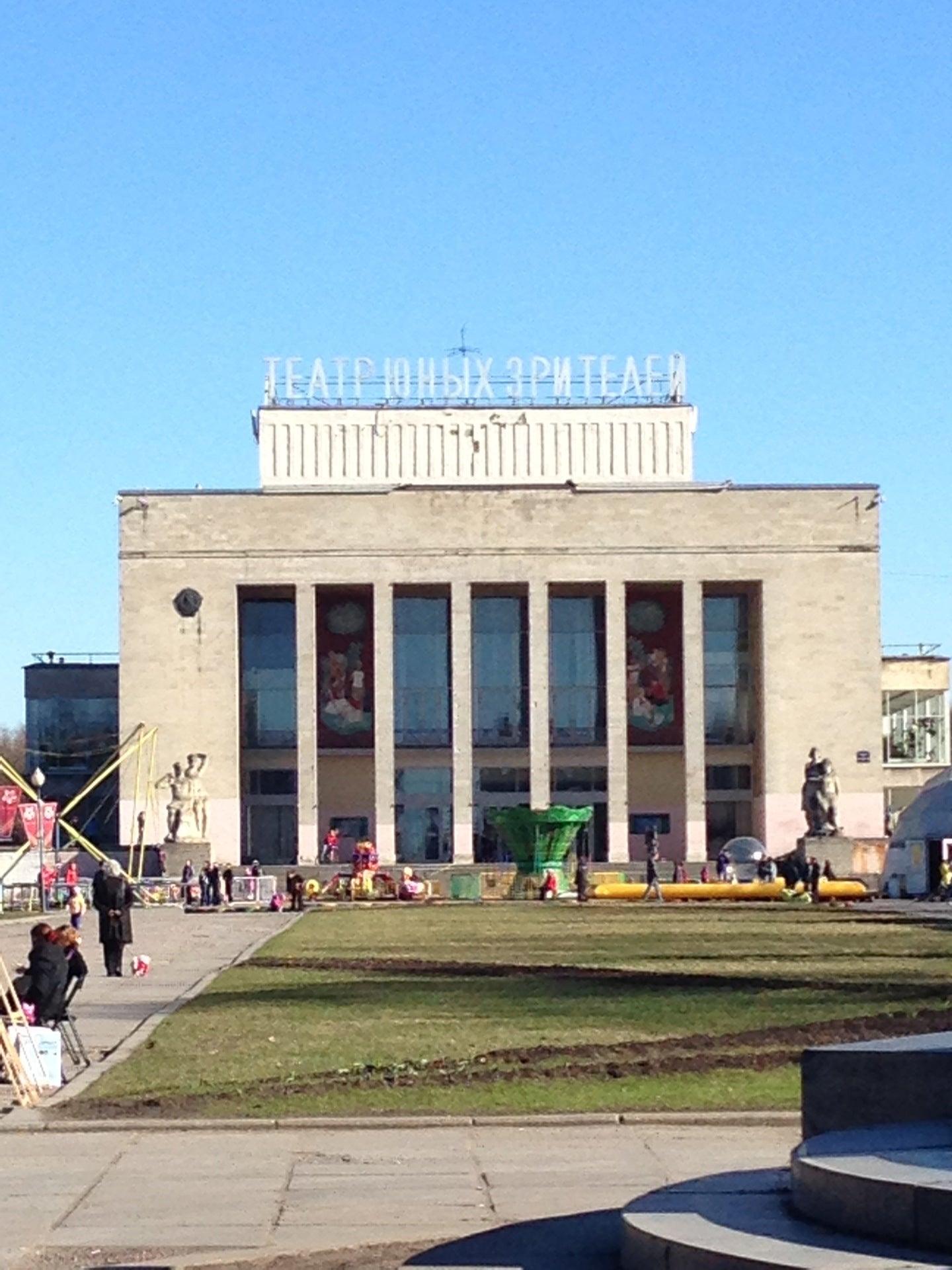 Театр юного зрителя екатеринбург официальный сайт афиша 2017 афиша концерт тодес в воронеже