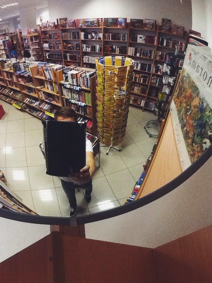Все магазины  Амиталь