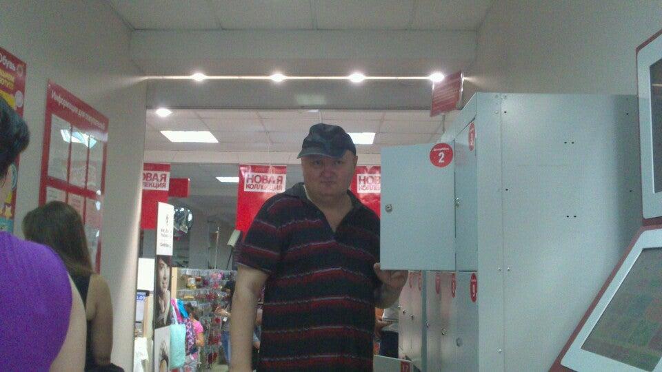 1d1435b57 Отзывы о ЦентрОбувь на Преображенской площади (ул Щербаковская) у ...