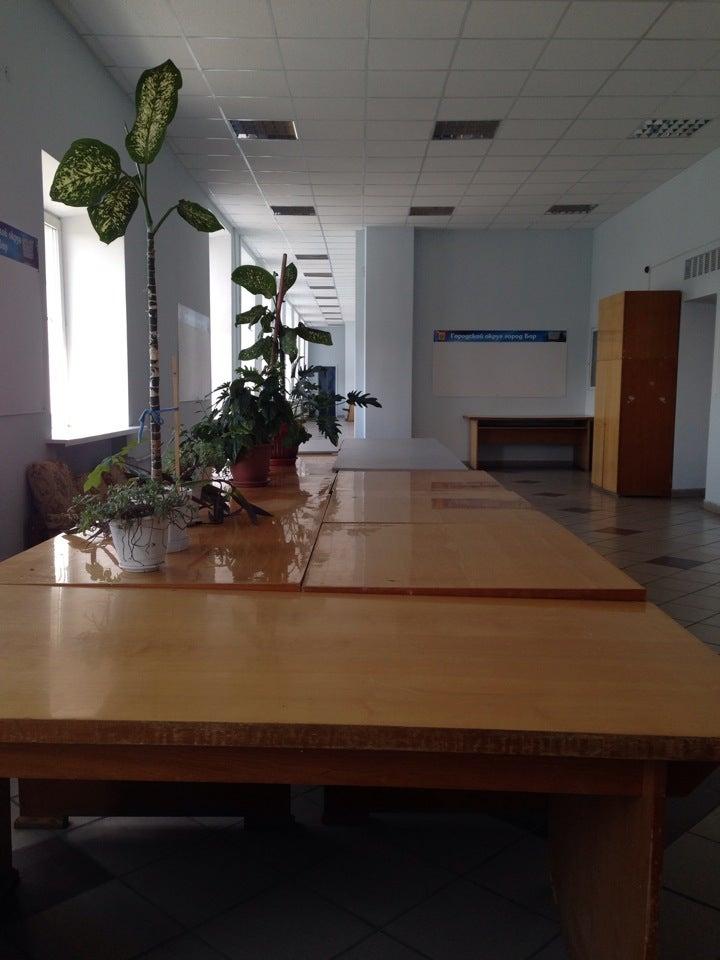 Администрация городского округа г. Бор фото 3