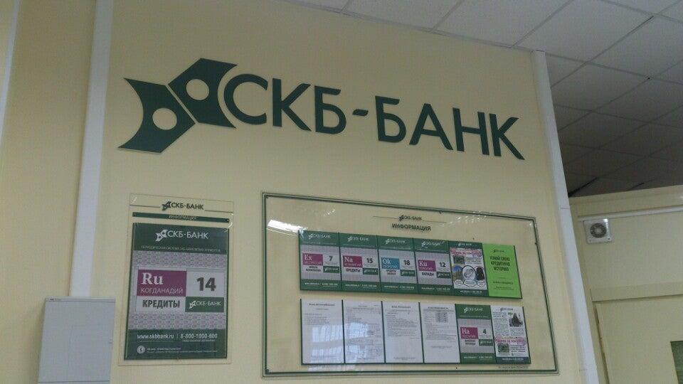 материалов скб банк в тольятти адрес нас когда карты