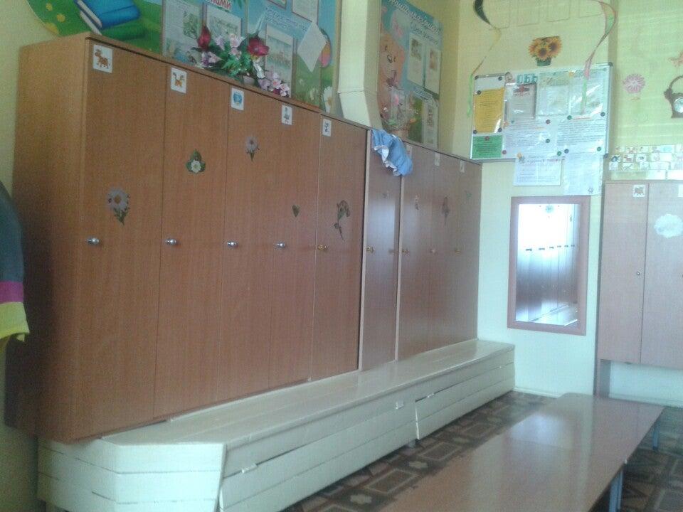 Детский сад №114 фото 1