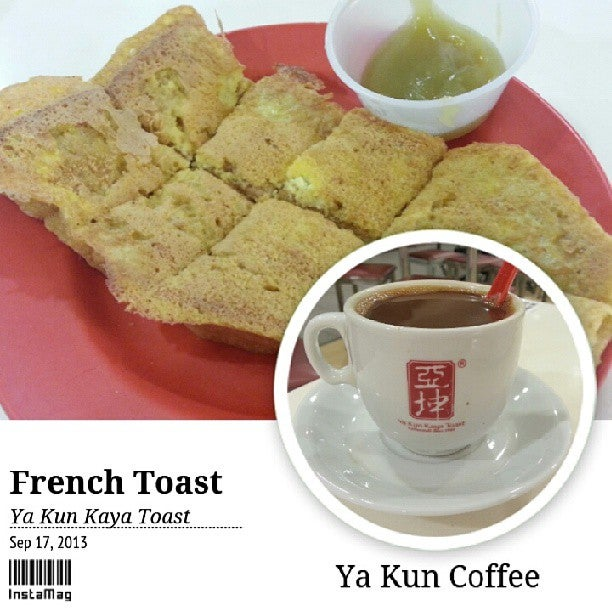 response to ya kun kaya toast request for proposal Skylight bedroom in cbd/heart of city/orchard (2) must try the traditional coffee and toast at ya kun kaya toast response from justin:.