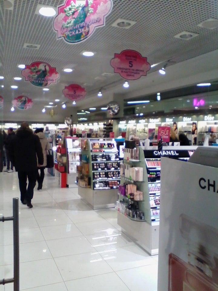 Магазин парфюмерии и косметики Рив Гош на Октябрьском проспекте фото 1
