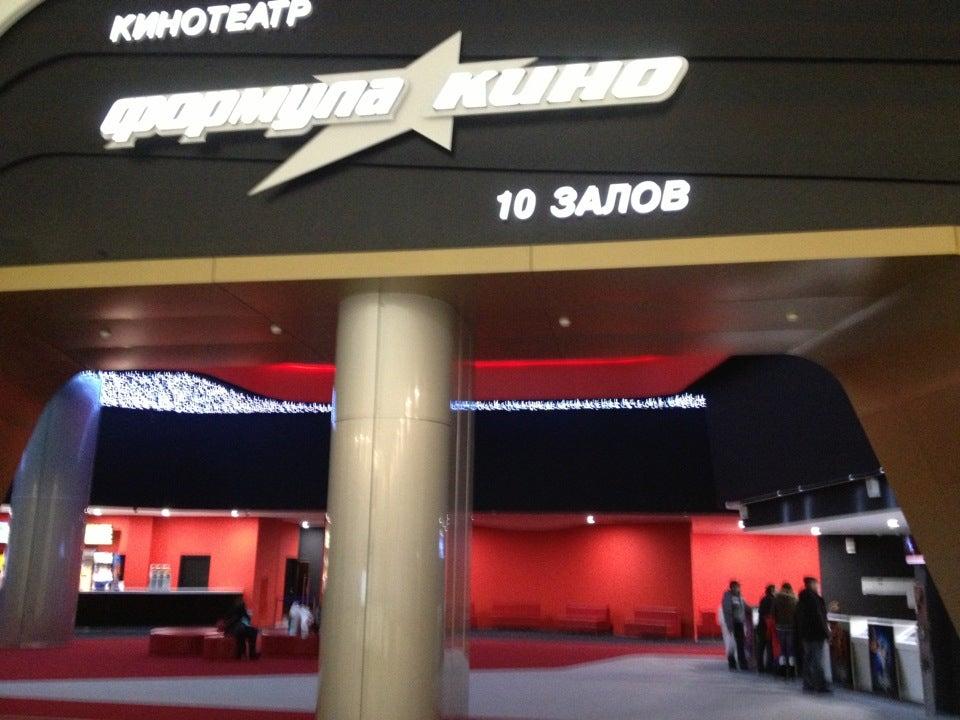 Оз молл краснодар кинотеатр купить билеты