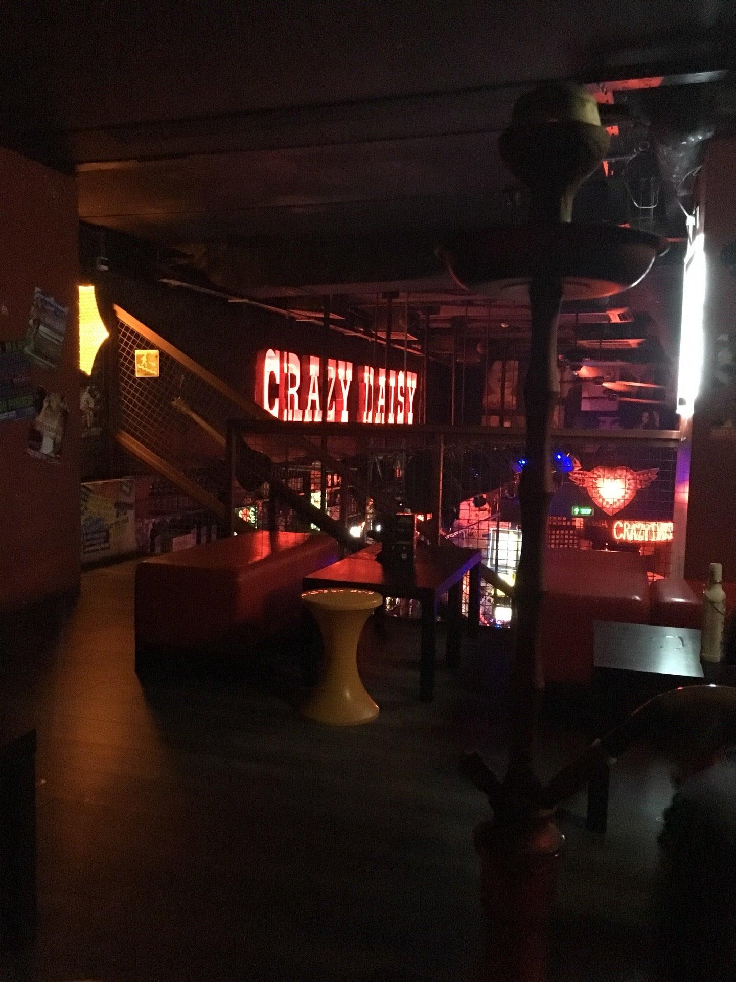 ночной клуб большая дмитровка