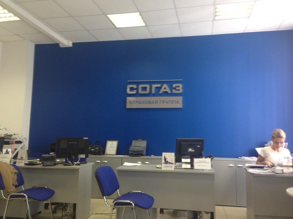 Сотрудников и подразделений и офисов продаж в россии и за рубежом.