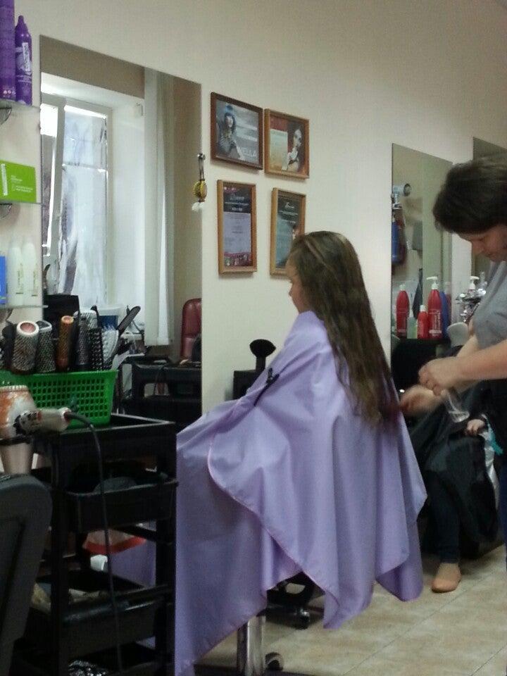Город красоты парикмахерская услуги