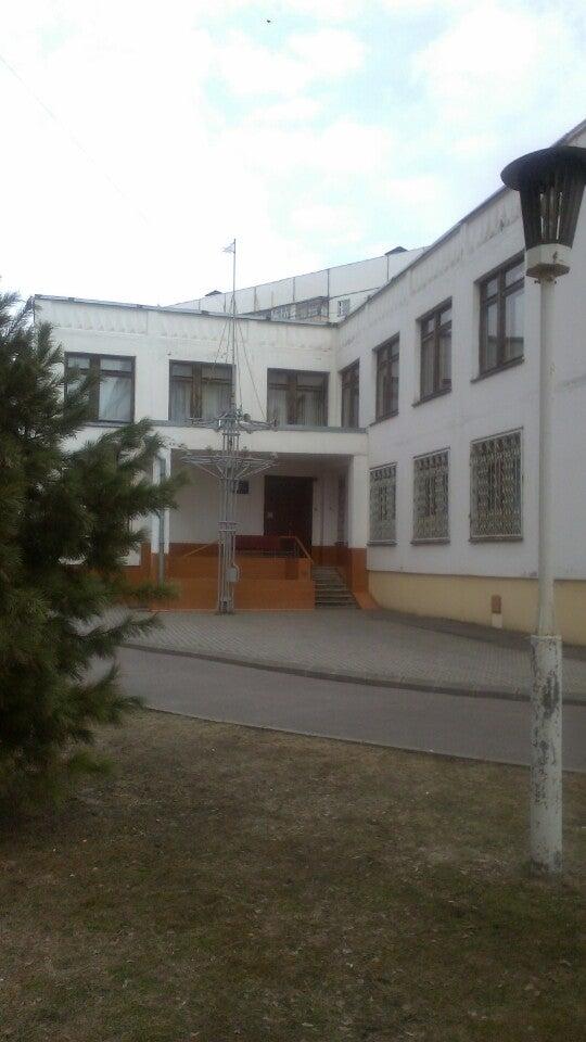 Детская школа искусств №2 фото 1