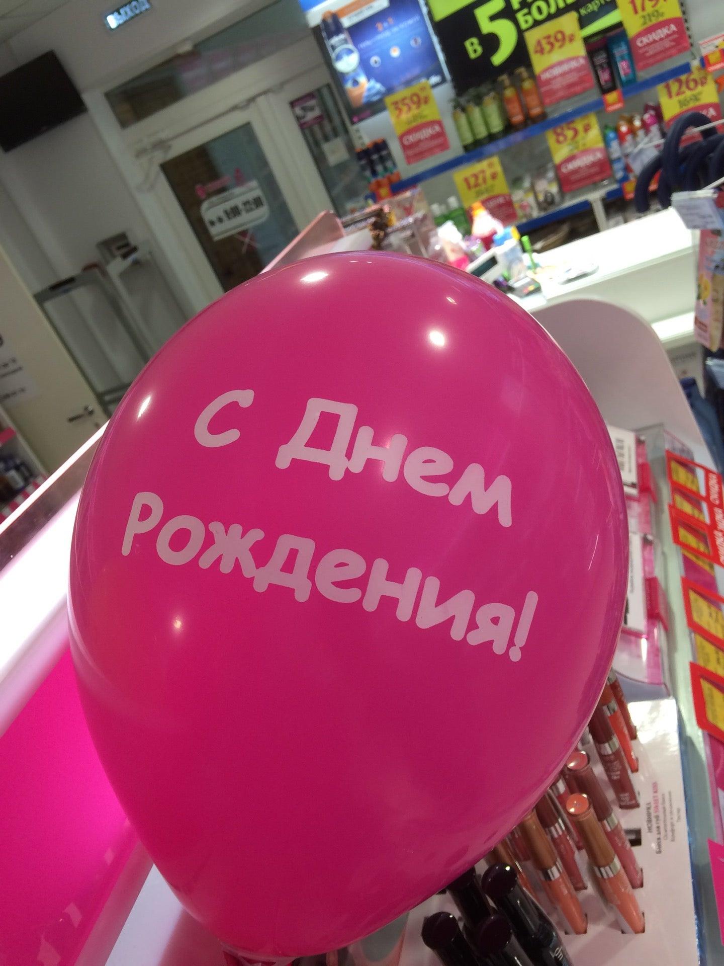 Академическая метро магазины косметики