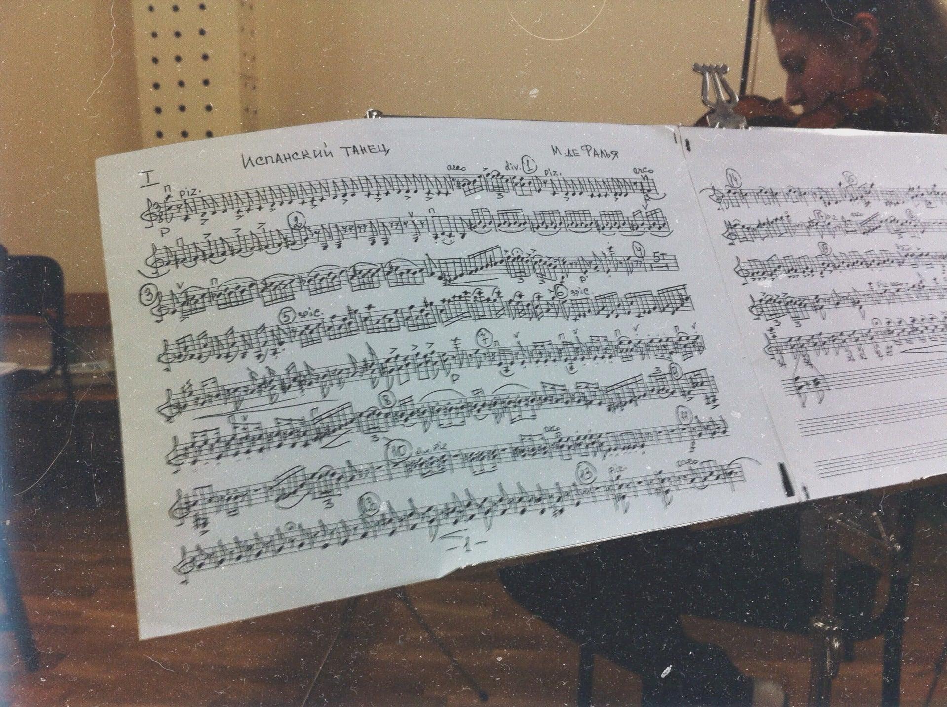 Музыкальная школа вСаратове вошла всписок наилучших вгосударстве