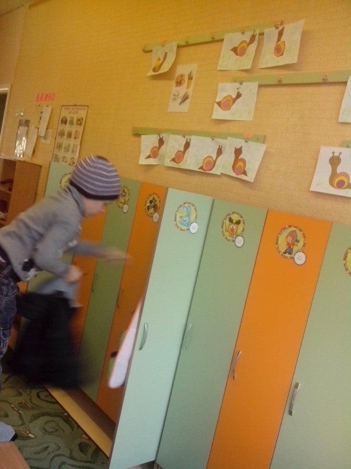 Детский сад №228, Теремок фото 2
