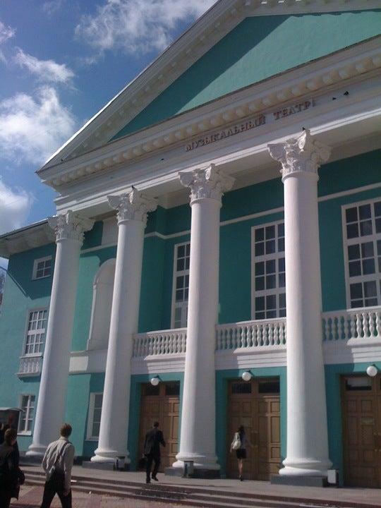 Афиша музыкальный театр рязань официальный сайт афиша афиша театра мхт им чехова