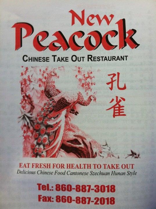 PEACOCK CHINESE RESTAURANT,