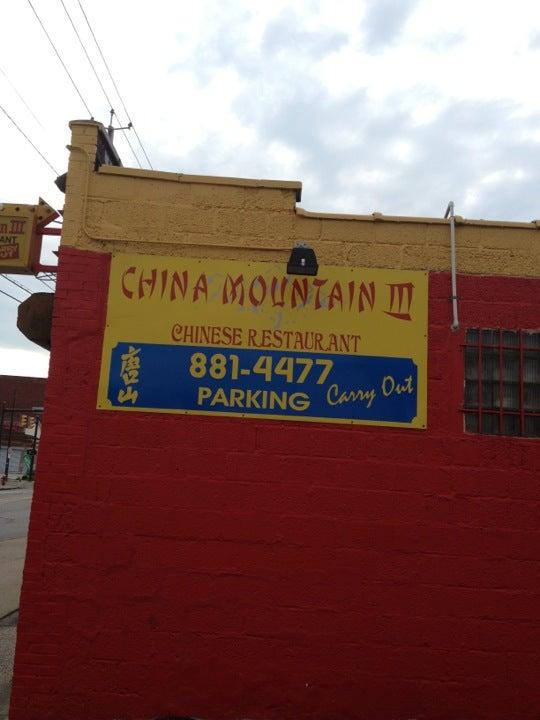 China Mountain III,