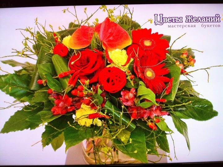 Доставка цветов москва электрозаводская купить тюльпаны оптом черногорск