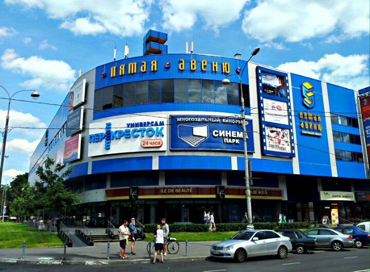 e5d942667984 Торговые центры на Октябрьском поле - отзывы, адреса и телефоны в ...